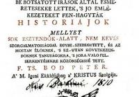 A Magyar Athenas címlapja