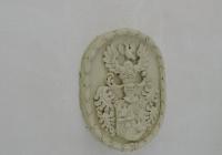 Gállfy címer