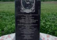 Krman Dániel evangélikus püspök emlékműve