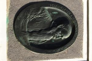 Perényi Péter emléktábla