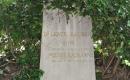 Dr. Lenck Kálmán, Dr Lenck Kálmánné síremléke