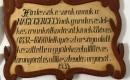 Somogyjádi Református Templom - emléktábla a toronyóra és az orgona emlékére